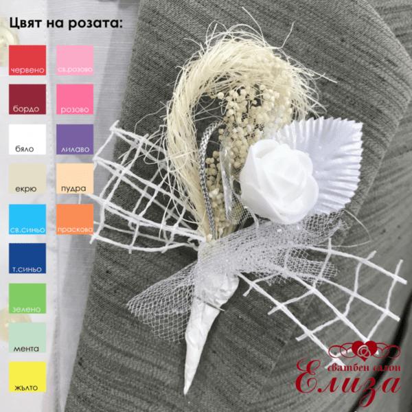 Бутониера с роза, тюлена панделка, мрежа и декорации